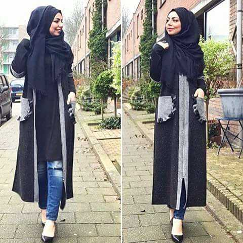 a girl with Hijab and Skinny Jeans